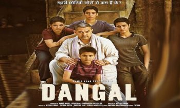Secret Superstar vs Dangal Box Office Collection, Secret Superstar vs Dangal Review