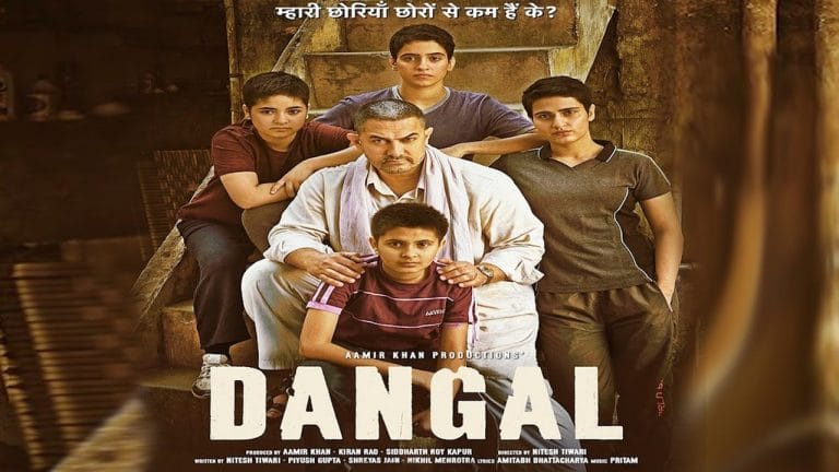 DDLJ vs Dangal Box Office Collection, DDLJ vs Dangal Review