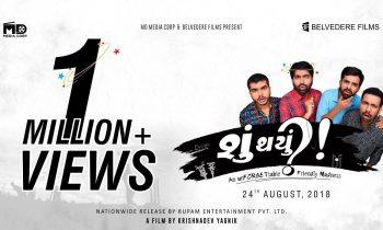 Top Gujarati Movies Of 2018