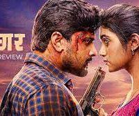 Marathi Movies April 2019