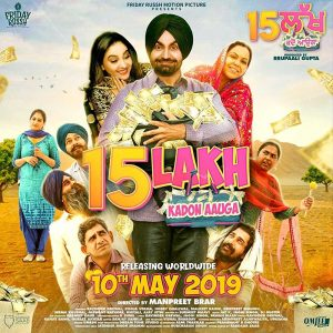 Punjabi Movies Releasing In May 2019