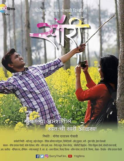 Marathi Movies Releasing in May 2019