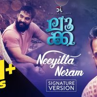 Luca Full Movie LEAKED Online by Movie counter For Free Download; Trouble For Tovino Thomas Continues
