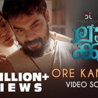 Tovino Thomas's Latest Movie In Trouble – Luca Full Movie Leaked Online by Movierulz in HD, 720p, 1080p