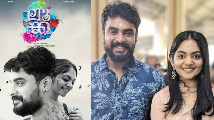 Tovino Thomas's latest movie Luca Leaked by Pagalworld Online For Free Download in HD & FHD