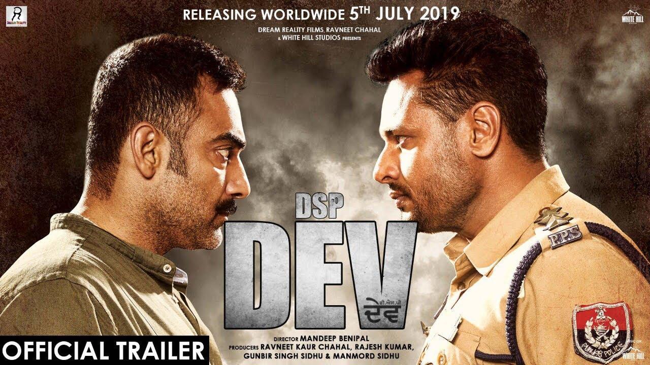 DSP Dev Full Movie Download Fimilywap
