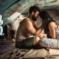 Tovino Thomas's Luca Leaked by Tamil rockers Online For Free Download