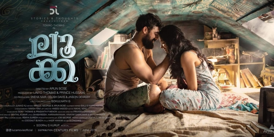 Luca Full Movie Download Tamil rockers