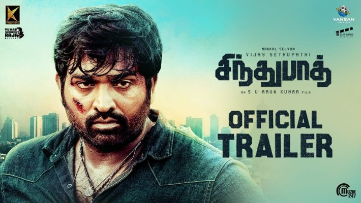 Vijay Sethupathi's Sindhubaadh full movie leaked by Tamilrockers, made available for free download