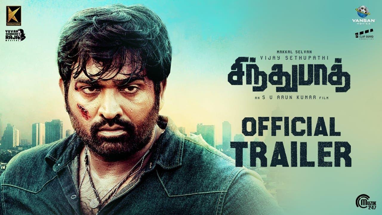 Sindhubaadh Full Movie Download Tamilrockers