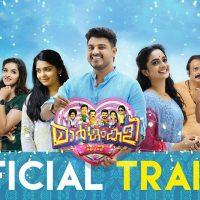 Margamkali Full Movie Download, Watch Margamkali Online in Malayalam