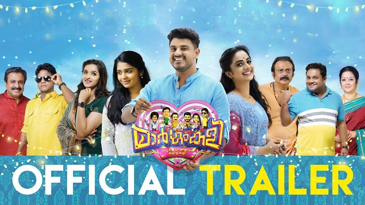 Margamkali Full Movie Download