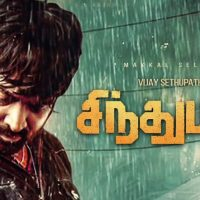 Isaimini strikes again – Vijay Sethupathi's latest movie Sindhubaadh Leaked by Isaimini Online in HD & FHD