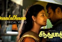 Movierulz leaks Vijay Sethupathi's Sindhubaadh Full Movie Download for Free – 2019, HD, 720p, 1080p