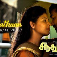 Movierulz leaks Vijay Sethupathi's Sindhubaadh Full Movie Download for Free – 2019, HD, 720p, 1080p