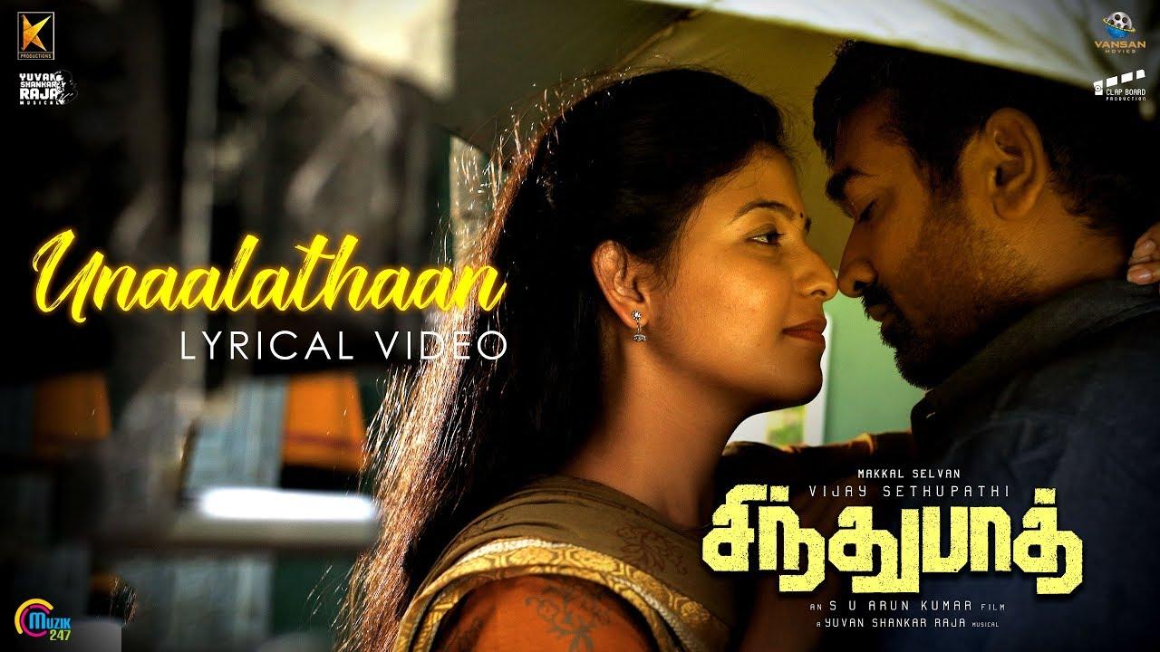 Sindhubaadh Full Movie Download Movierulz