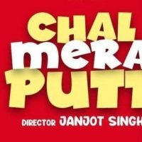 Amrinder Gill's 2019 Chal Mera Putt Full Movie Got Leaked In MrJatt For Download In HD