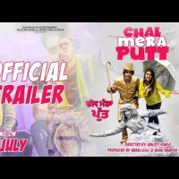 Amrinder Gill's Chal Mera Putt Leaked by Pagalworld Online For Free Download