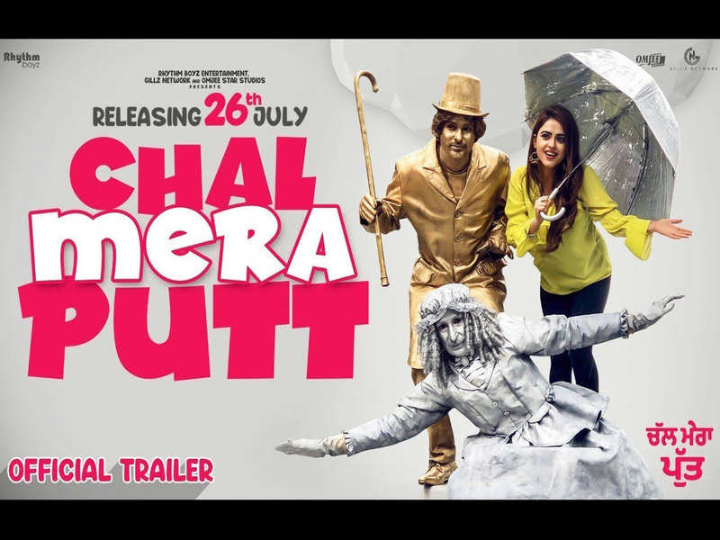 Simi Chahal's Starring Chal Mera Putt Full Movie Leaked By Piracy Website Online For Download HD 720P