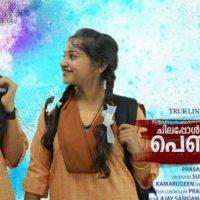 Tamilrockers strikes again – Krishnachandran's latest movie Chilappol Penkutty Leaked by Tamilrockers Online in HD & FHD