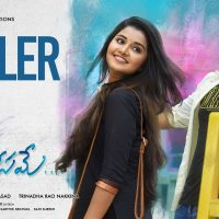 Hello Guru Prema Kosame Full Movie Download, Watch Hello Guru Prema Kosame Online in Telugu