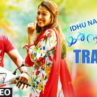 Idhu Namma Aalu Full Movie Download, Watch Idhu Namma Aalu Online in Tamil