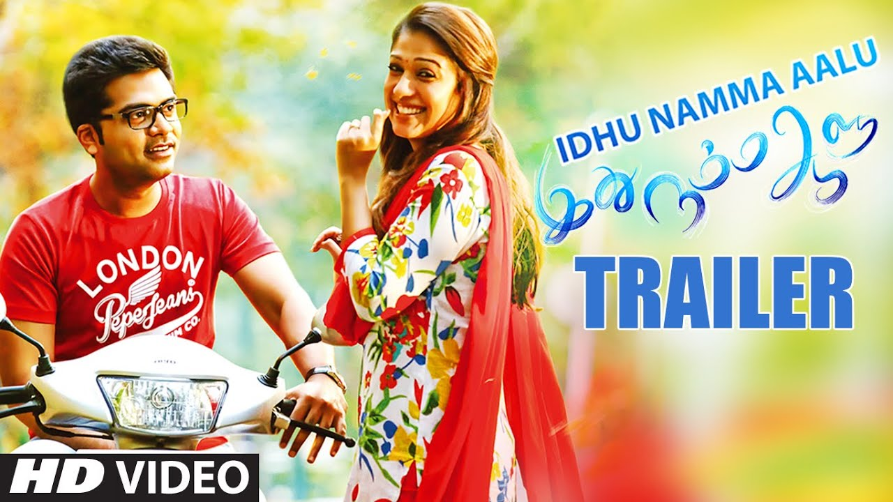 Idhu Namma Aalu Full Movie Download