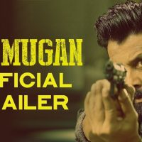 Iru Mugan Full Movie Download, Watch Iru Mugan Online in Tamil