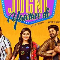 Preet Baath's Jugni Yaaran Di Leaked by Bolly4u Online For Free Download in HD & FHD