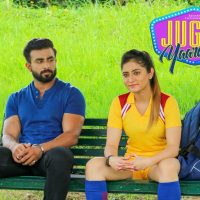 2019 Latest Pollywood Film Jugni Yaaran Di Full Movie Leaked Online By Piracy Website Coolmoviez For Download