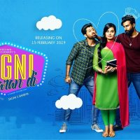 Jugni Yaaran Di Full Movie Leaked Online by Pagalworld For Free Download