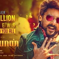 Surya And Mohan Lal Multi Starrer Kaappaan Full Movie Download, Watch Kaappaan Online in Tamil
