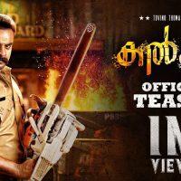 Kalki Full Movie Download, Watch Kalki Online in Malayalam