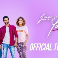 Laiye Je Yaarian Full Movie Download -2019 Punjabi, Watch Laiye Je Yaarian Full Movie Online