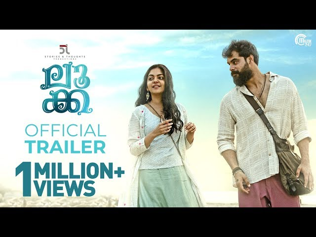 Drama, Mystery, Romantic Luca Full Movie Download, Watch Luca Online in Malayalam