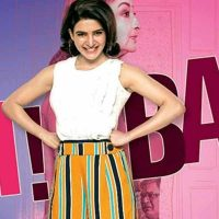 Samantha's Oh Baby Leaked by Dailymotion Online For Free Download