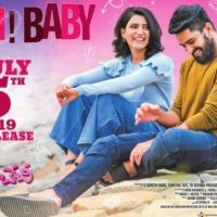 Samantha Tollywood Film Oh Baby Leaked Online By Piracy Website Movierulz