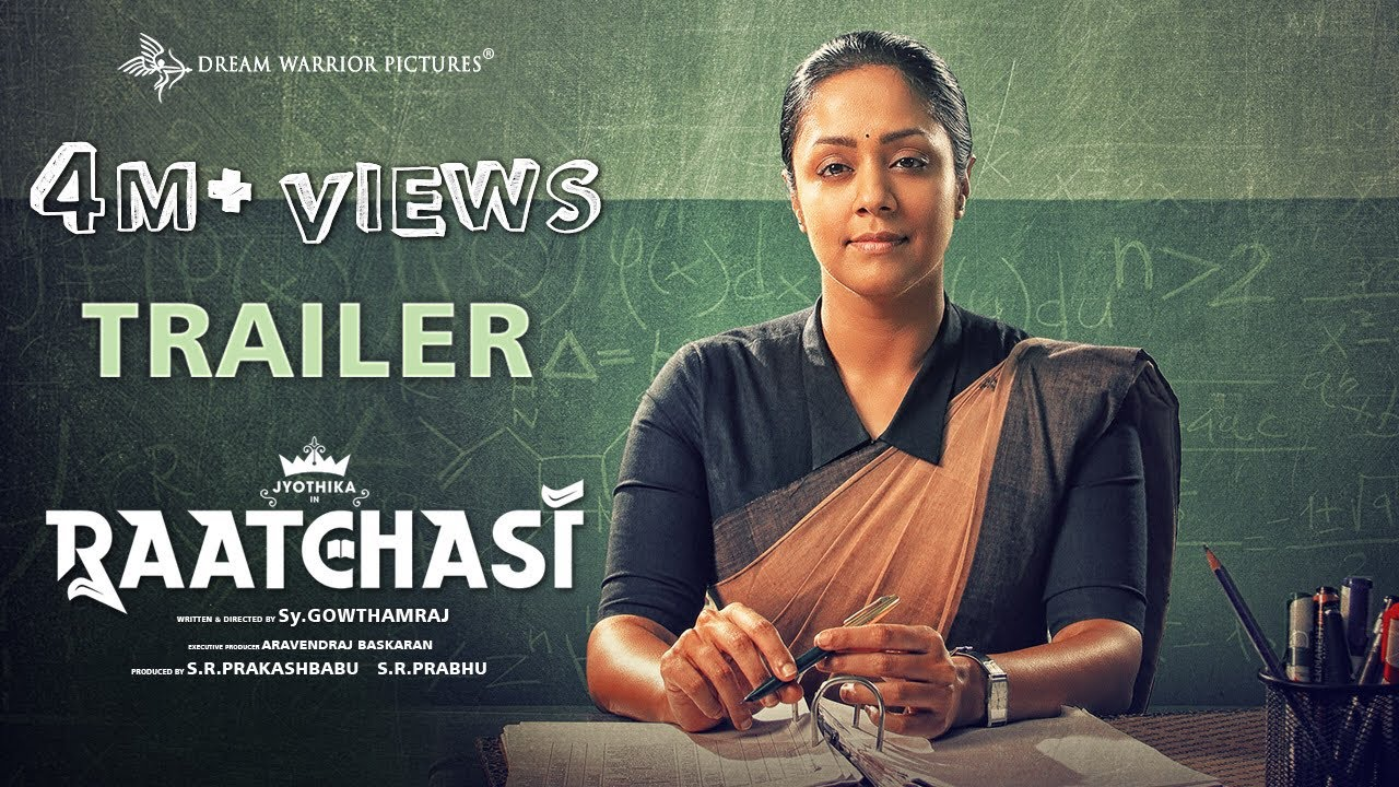 Jyothika's Starring Raatchasi Full Movie Leaked By Pirated Website Online For Free Download