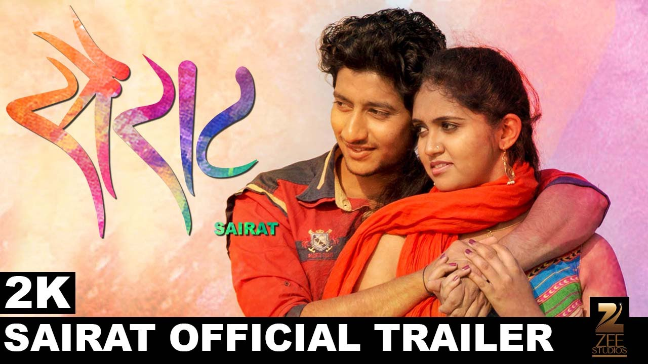 Sairat Full Movie Download, Watch Sairat Online in Marathi