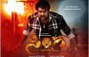 Chiranjeevi Sarja's Latest Movie In Trouble – Sinnga Full Movie Leaked Online by XFilmywap in HD, 720p, 1080p