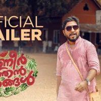 Vineeth Sreenivasan Malayalam Film Thanneermathan Dinangal Leaked Online By Piracy Website Tamilrockers