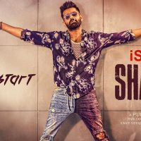 iSmart Shankar Full Movie LEAKED Online by Jiorockers For Free Download; Trouble For Ram Pothineni Continues