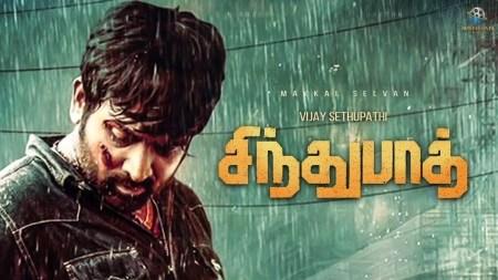 Tamil movies released in June 2019