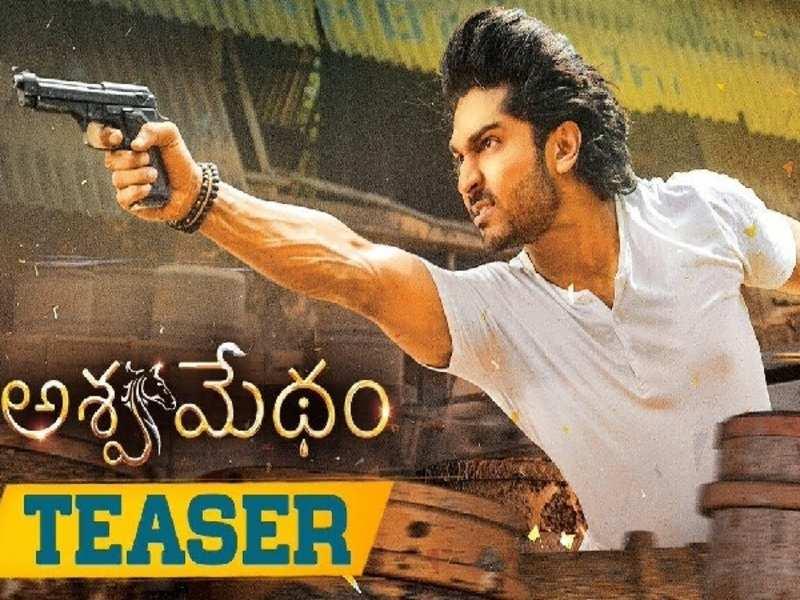 August Telugu Movies