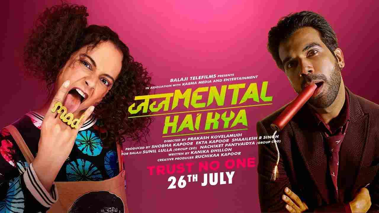 Judgemental Hai Kya Full movie Download   Watch ...