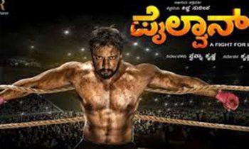 List Of Kannada Movie Releasing In 2019