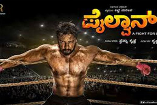 List Of Kannada Movie Releasing In 2019