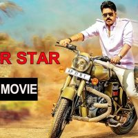 Download Power Star Pawan Kalyan Katamarayudu Full Movie, Watch Katamarayudu Online in Telugu