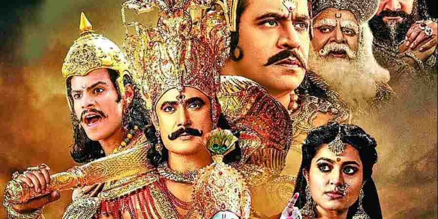 Trouble Continues For Darshan, Kurukshetra (2019) Full Movie Leaked By Pirated Website Online For Free Download