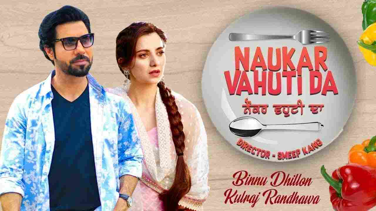 Torrent, Dailymotion, Khatrimaza Leaks Naukar Vahuti Da Full Movie Download link – HD, 720p, 1080p